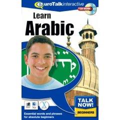 Talk Now! Egyptian Arabic CD ROM Language Course.