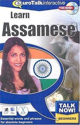 Talk Now! Assamese CD ROM Language Course.