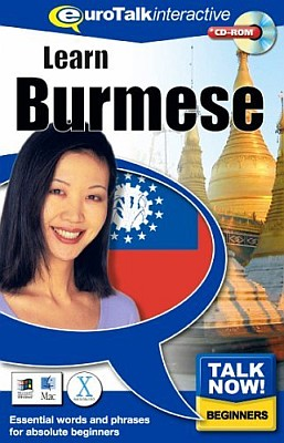 Talk Now! Burmese CD ROM Language Course.