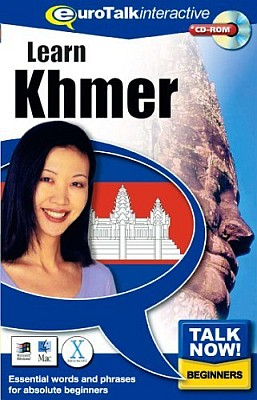 Talk Now! Khmer CD ROM Language Course.