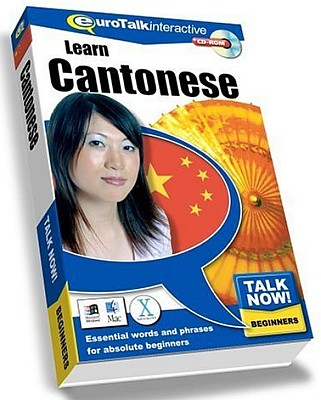Talk Now! Cantonese CD ROM Language Course.