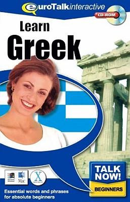 Talk Now! Greek CD ROM Language Course.