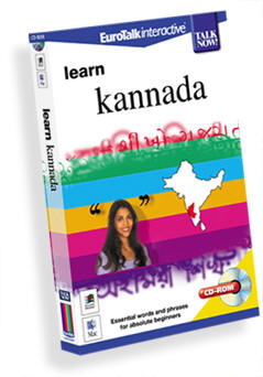 Talk Now! Kannada CD ROM Language Course.