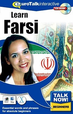 Talk Now! Persian CD ROM Language Course.