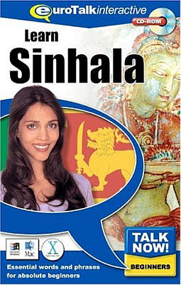 Talk Now! Sinhalese CD ROM Language Course.