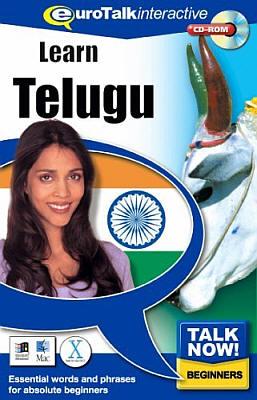Talk Now! Telugu CD ROM Language Course.