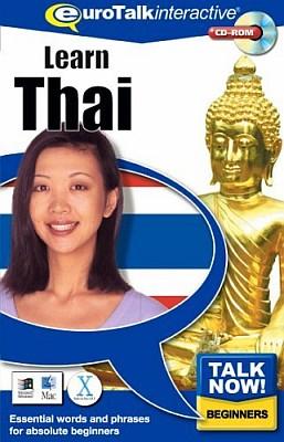 Talk Now! Thai CD ROM Language Course.