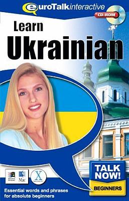 Talk Now! Ukrainian CD ROM Language Course.