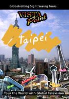 Taipei - Travel Video.