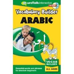 Arabic Vocabulary Builder CD ROM Language Course.
