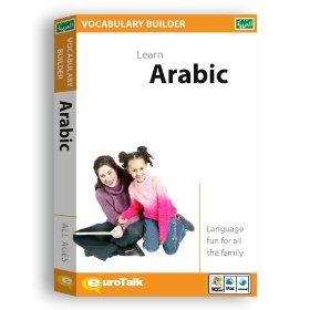 Egyptian Arabic Vocabulary Builder CD ROM Language Course.