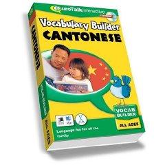Cantonese Vocabulary Builder CD ROM Language Course.