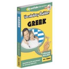 Greek Vocabulary Builder CD ROM Language Course.