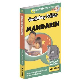 Mandarin Chinese Vocabulary Builder CD ROM Language Course.