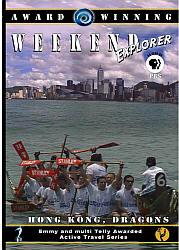 "Hong Kong, ""Dragons"" - Travel Video - DVD."