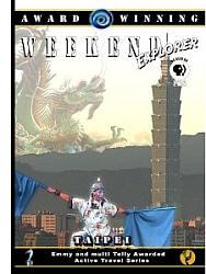 Taipei Taiwan - Travel Video - DVD.
