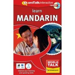 World Talk, Mandarin Chinese CD ROM Language Course.