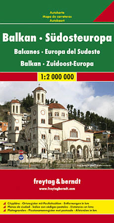 The Balkans and southeast Europe Road and Shaded Relief Tourist Map.