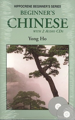 Chinese, Beginner's with 2 Audio CDS.