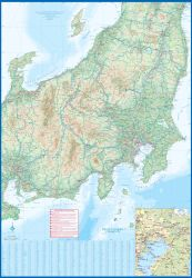 Japan Central Road and Physical, Travel Reference Map.