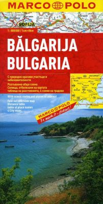 Bulgaria Road and Tourist Map. Marco Polo edition.
